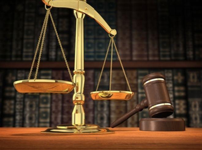 Закон КР О Верховном суде Кыргызской Республики и местных судах