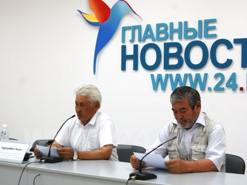 Democratic Movement of Kyrgyzstan opposes amendment of Constitution and threatens with rallies