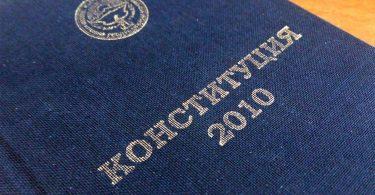 Стало известно, что референдум уже назначен на 4 декабря 2016 года