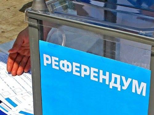 Конституционный закон  КР О выборах Президента Кыргызской Республики и депутатов Жогорку Кенеша Кыргызской Республики