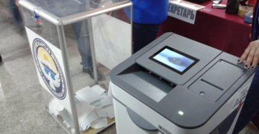 ЦИК: Нарушений при проведении тендера по закупке «умных урн» для голосования не было
