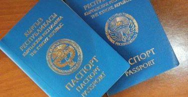 Государственная регистрационная служба призывает граждан поменять паспорта образца 1994 года до апреля 2017-го.