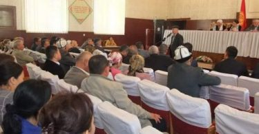 Кадамжайда Конституцияга өзгөртүүлөрдү киргизүү маселеси талкууланды (фото)