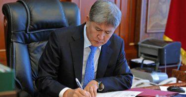 Президент подписал Закон «О референдуме»