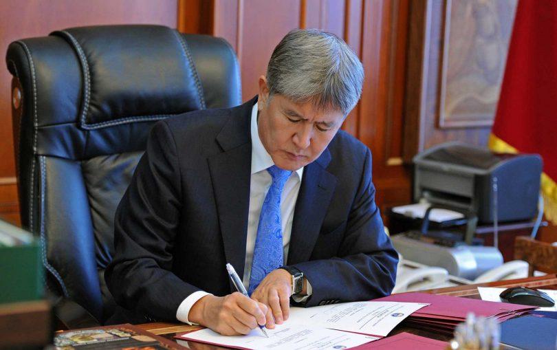 President signs law on referendum