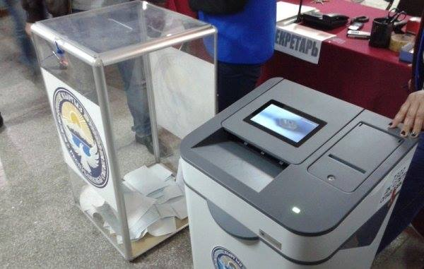 (English) CEC buys voting booths at 1.6 mln soms