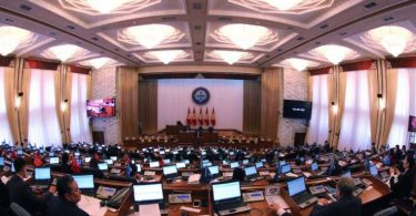 Deputies decide to vote in single package for all amendments to Constitution