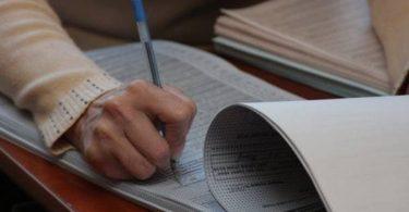 ЦИК внесла изменения в резервы территориальных избирательных комиссий ряда областей