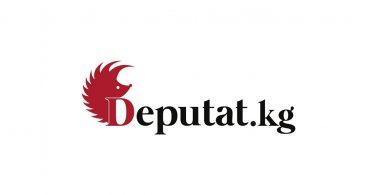 В Кыргызстане запустили интернет-ресурс deputat.kg