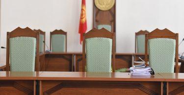 Оппозициялык фракциялар Судьяларды тандоо кеӊешине өз талапкерлерин көрсөттү (фамилиялар)