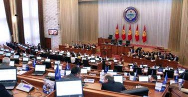 «Ата Мекен» Бишкек шаардык кеңешине шайлоого катышуудан баш тартты