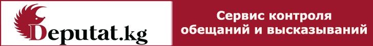 bannerfinaluraa