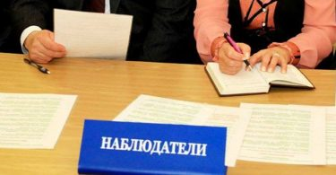CIS observers positively assess voting process in Kyrgyzstan
