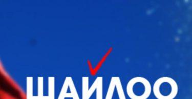НПО призывают партии честно бороться за голоса избирателей