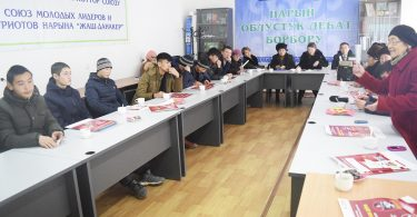« On November 23, informational meetings on opposition to bribery of voters were organized with citizens in  Issyk-Ata district, in Novo-Pokrovka village»
