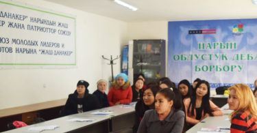 """""""Training for activists on combat bribery of voters on November 12, in Naryn """""""