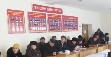 «Informational meetings on opposition to bribery of voters were held in Batken region on November 29,  2016»
