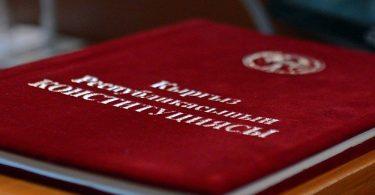 ЦИК обнародовала официальные итоги референдума: Кыргызстанцы поддержали поправки в Конституциюd