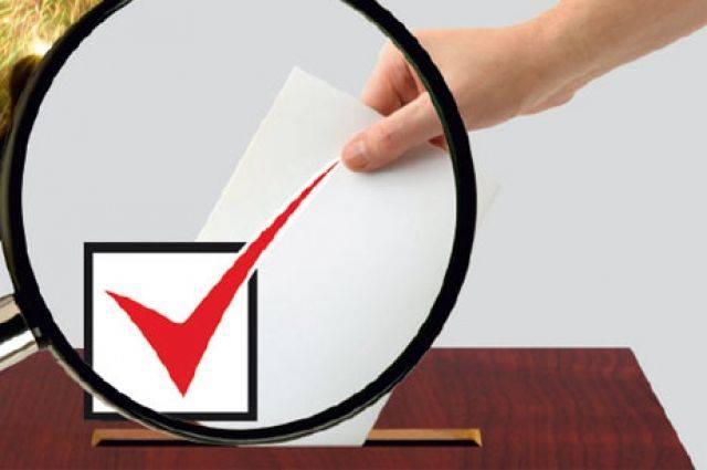 В парламенте предлагают легализовать все средства, потраченные на предвыборную агитацию