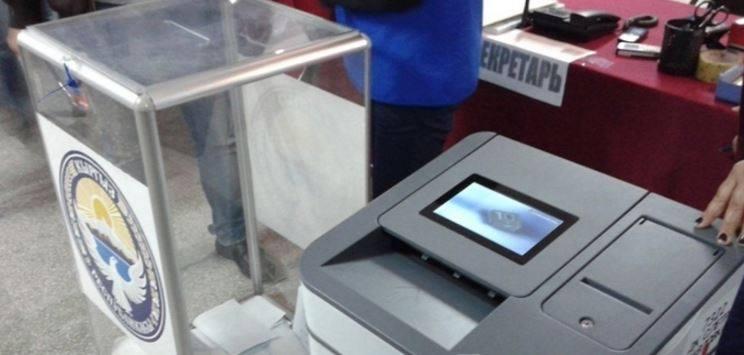 Наблюдатели Казахстана все-таки будут отслеживать выборы президента Кыргызстана
