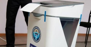 CEC summarizes results of national referendum