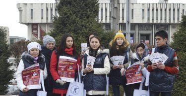 Информационная кампания в Бишкеке «Не продавай свой голос!»