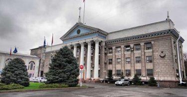 Кто станет депутатом Бишкекского горкенеша? В списках произошли изменения