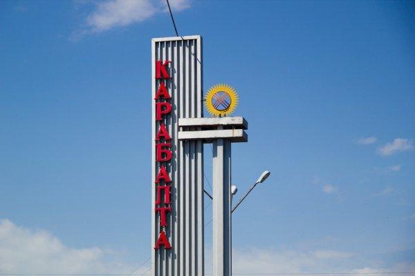 Выборы мэра Кара-Балты не состоялись и во второй раз