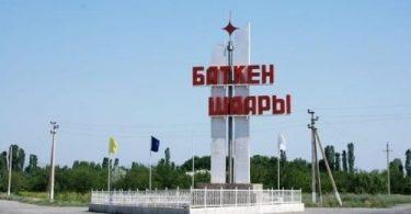 Выборы в Баткенский горкенеш: Предварительные итоги — 5 партий получат депутатские мандаты