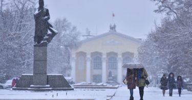 Новых деканов выбрали в Кыргызском национальном университете. Список