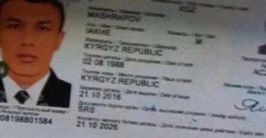 Новые биометрические ID-карты начнут выдаваться с марта 2017 года
