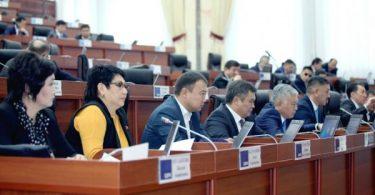 В составе комитетов ЖК произошли изменения