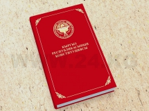 President signs new Constitution of Kyrgyzstan