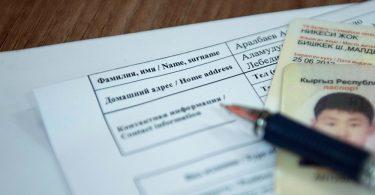 В Кыргызстане подорожает срочное изготовление паспортов