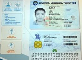 New passport design submitted for public discussion in Kyrgyzstan