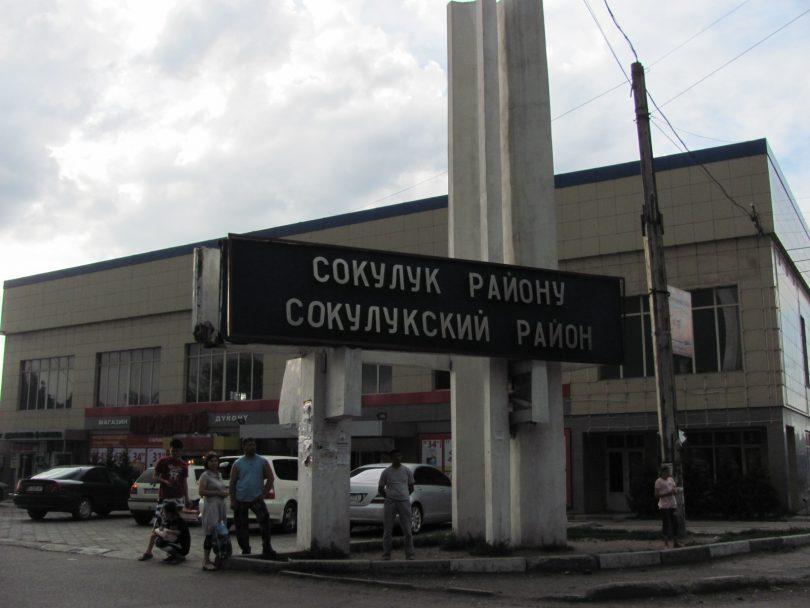 В Сокулукском районе перенесены выборы глав 2 сельских управ
