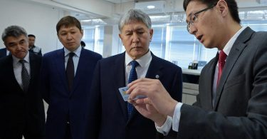 Almazbek Atambayev: Biometric passports to ensure transparency of elections