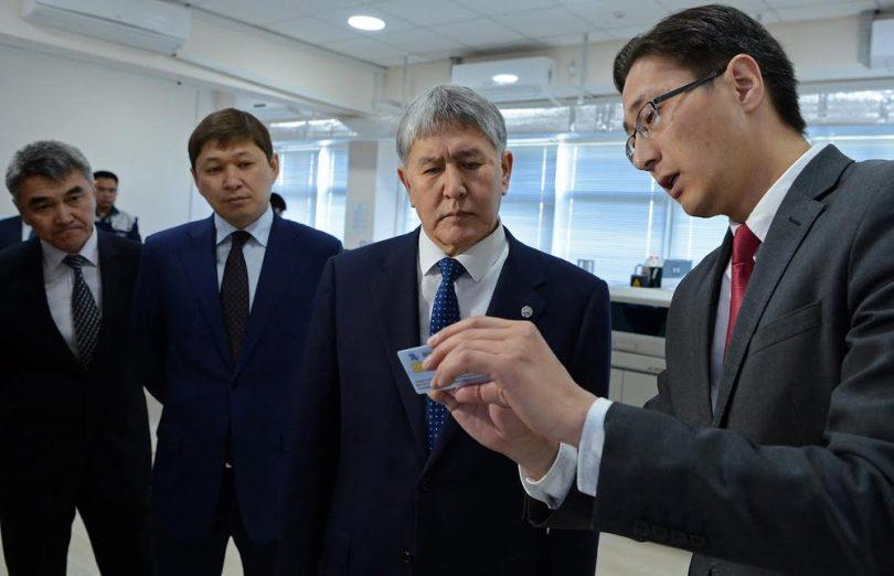 Almazbek Atambayev: Biometric passports to ensure transparency of elections