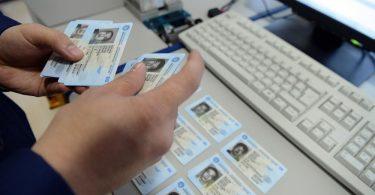 Кыргызстанцы не будут брать дополнительные справки при получении паспорта