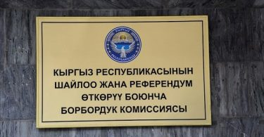 CEC refuses to create conditions for Tekebayev to pass Kyrgyz language test