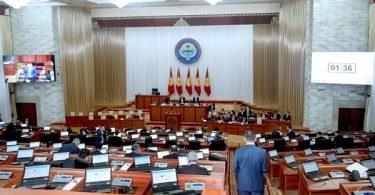 Парламент кыргыз-өзбек чек арасы боюнча келишим дагы жабык эшик артында карайт