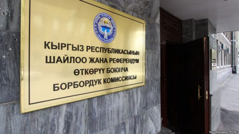 CEC accredits more than 700 international observers for presidential elections