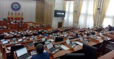 Жогорку Кенеш не будет проводить заседания палаты до выборов