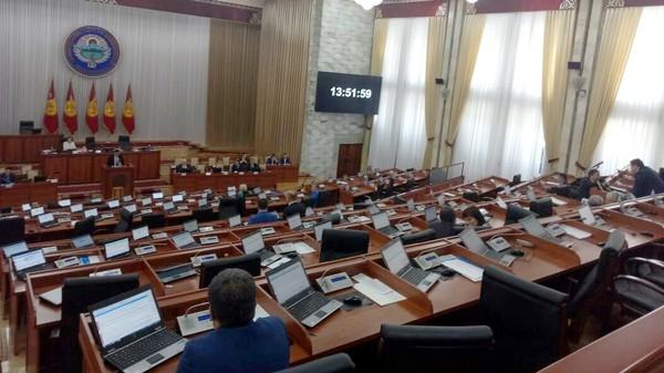 Жогорку Кеңештин депутаттары шайлоо бүткөнчө ишке чыкпайт