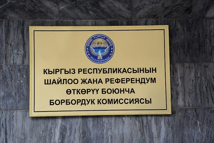 Representative of presidential candidate in CEC appointed