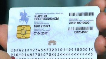 ГРС вводит новую услугу – доставка паспорта на дом
