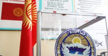 Central Election Commission dismisses a complaint on Babanov-Nazarbayev meeting