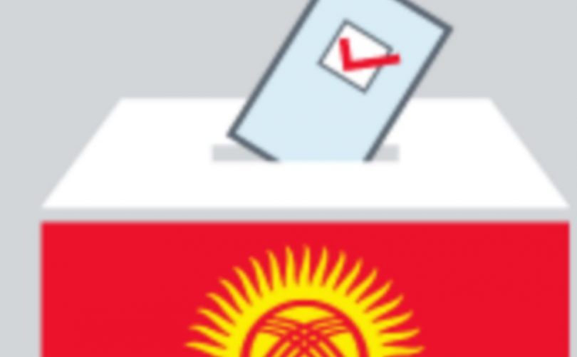 Elections 2017. Over 22,000 Kyrgyzstanis to vote outside polling stations