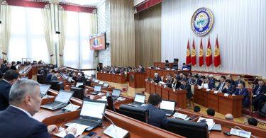 5 статей Конституции вступают в силу 1 декабря. Что изменится?