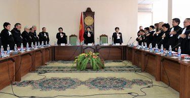 Реализация принципа независимости судей в Кыргызской Республике